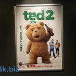 【映画】テッド2鑑賞。サマンサの歌はサントラ収録。