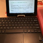 AmazonタブレットFireは文章入力に特化させる事が可能。