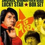 ジャッキー、サモ・ハン、ユンピョウの福星シリーズBoxセットは日本語吹替も収録