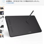 安価で高性能なペンタブレットDeco01を買ってみた