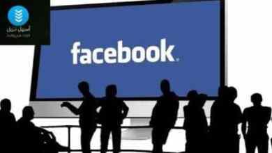 Photo of طريقة إستعادة حساب الفيسبوك إذا نسيت الإيميل أو رقم الجوال