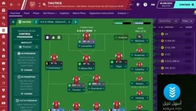 Photo of تحميل لعبة فوتبول مانجر للكمبيوتر Download Football Manager 2020