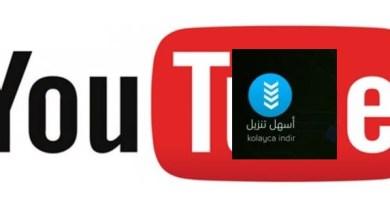 Photo of كيفية انشاء حساب يوتيوب على الهاتف 2020 Youtube
