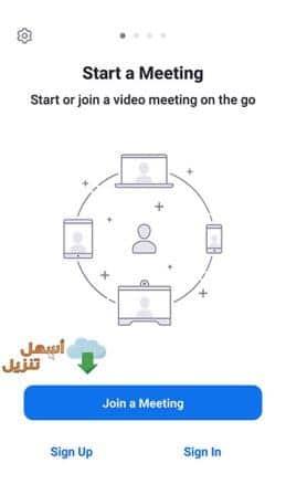 إنشاء حساب على برنامج زووم
