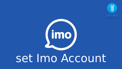 Photo of طريقة انشاء حساب جديد ايمو عربي IMO 2020