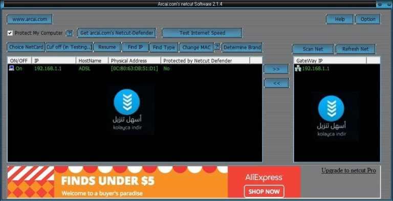 تحميل برنامج نت كت عربي Net Cut لفصل الإنترنت عن المشتركين مجاناً