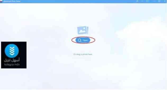 تحميل برنامج عرض الصور بدقة عالية