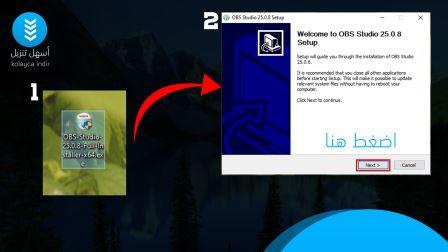 تنصيب برنامج OBS Studio لتصوير شاشة الكمبيوتر فيديو وصوت HD