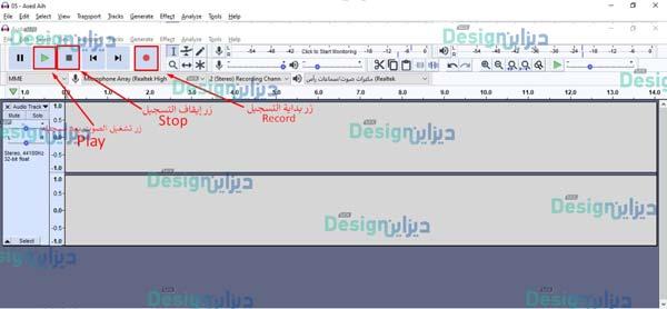 شرح تنزيل برنامج تسجيل الصوت للكمبيوتر مع مؤثرات عربي