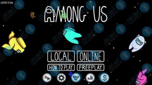 معلومات تحميل لعبة among.us للكمبيوتر مجانًا