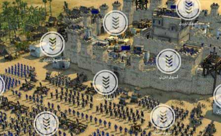 تحميل لعبة صلاح الدين 2 للكمبيوتر 2021