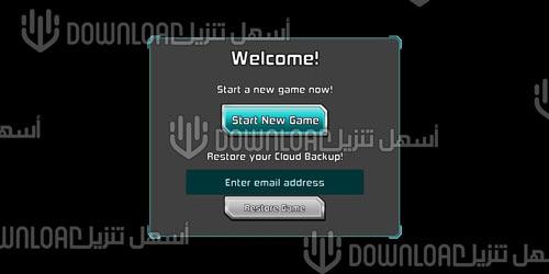 تحميل لعبة سلغتيرا 2 للكمبيوتر من ميديا فير