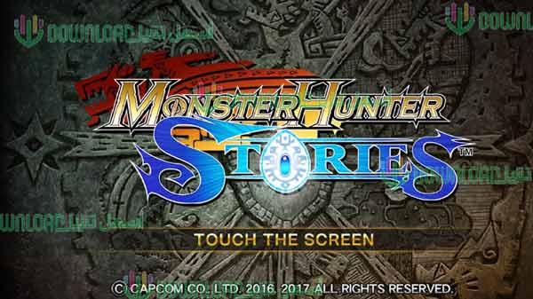 تحميل لعبة Monster Hunter Stories للاندرويد مجاناً برابط مباشر من ميديا فاير