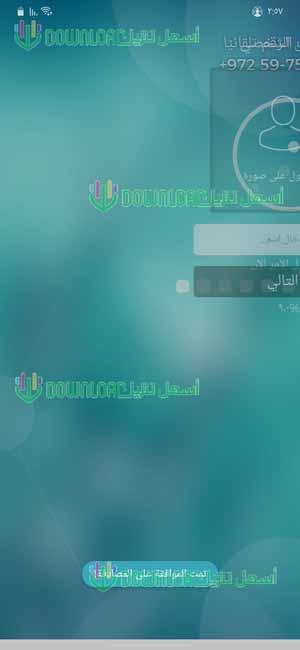تنزيل برنامج معرفة هوية المتصل للاندرويد افضل برنامج لمعرفة المتصل 2021 للايفون