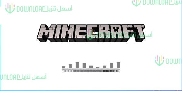 تحميل ماينكرافت: بوكيت إيديشين 2021 احدث اصدار Minecraft Pocket Edition