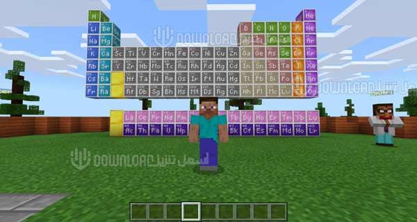 تحميل ماين كرافت التعليمية للاندرويد 2021 Minecraft: Education Edition