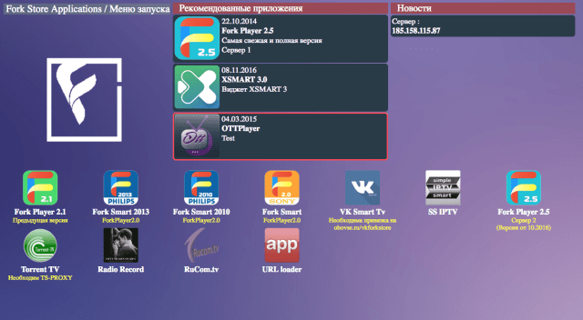 instalar aplicaciones smart tv hisense apk