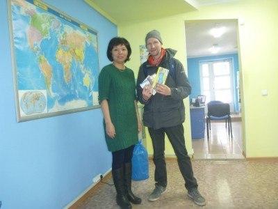 A letter of invitation to visit newsinvitation organising tours in bishkek kyrgyzstan stopboris Choice Image