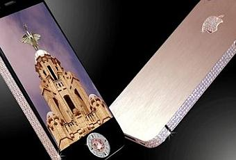 Stuart Hughes iPhone 4 Diamond Rose Edition the Worlds