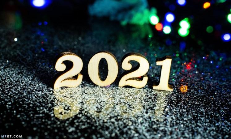 فقرات عن رأس السنة الميلادية ومظاهر الاحتفال بالكريسماس جاهز