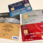 ポイント還元率のよいクレジットカードは?作る時のお得な裏技ありました!