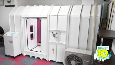 耐震・耐放射性から健康機器まで6Way! 日本でも、民間用シェルターが必要な時代に?