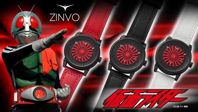 思わず「変身!」と叫びそう?仮面ライダー×ZINVO コラボレーション腕時計!