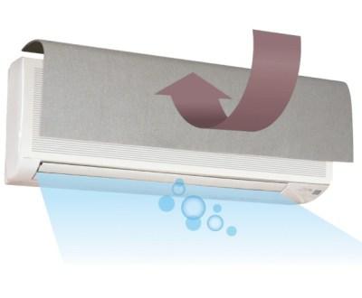 花粉対策 から 防虫効果 まで…貼るだけでエアコンが、空気清浄きに?