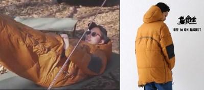 着れる寝袋   「OFF to ON JACKET」  ジャケットが寝袋に…