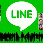 LINEが最新版となるバージョン10.6.5が公開!更に楽しくなりました。
