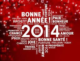 Ma Musique Communautaire vous adresse leurs meilleurs voeux pour 2014