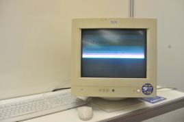 Old-school computer monitor