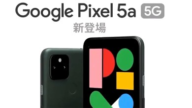 Photo of Watch the first Pixel 5a ad!                                                                          by Daniel  Petrov