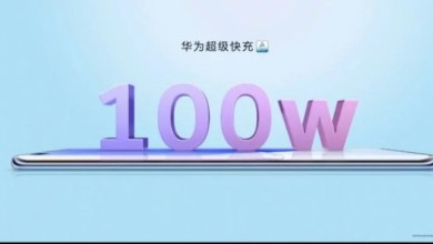Photo of Huawei 100W charger and great features officially