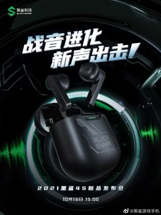 Black Sharks first TWS headset promises sound with very low latency