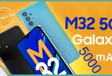 Photo of Galaxy M32 (5G) Galaxy M32 officially full specifications and price