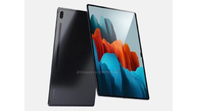 Photo of Galaxy Tab S8 Ultra leaks with Apple MacBook Pro-style notch                                                                          by Anam  Hamid
