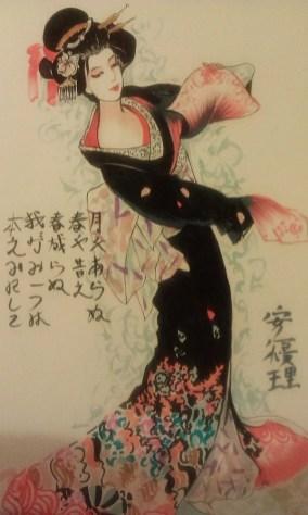 Geisha 11