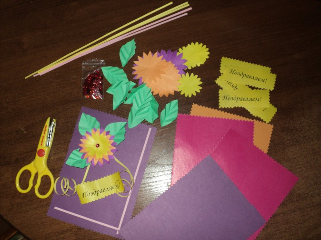 Картинки про, открытка своими руками сумочка ко дню учителя начальная школа