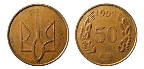 Редкие и ценные монеты Украины цена таблица вид Maanimo