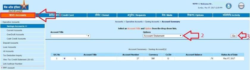 Bank of India Statement Download, BOI Bank Statement