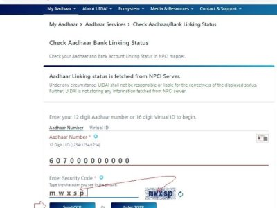 Aadhaar linking status with Bank