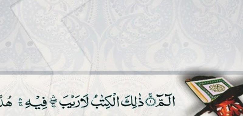 quran_slider3