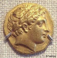 فيليب المقدوني