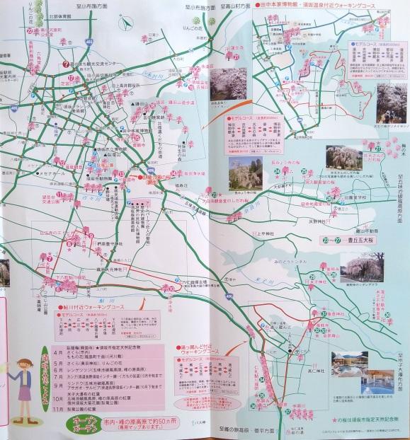 須坂桜地図