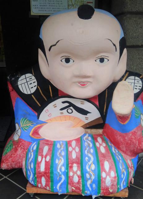 これは何かわかるかな?中野市日本土人形資料館で確かめよう