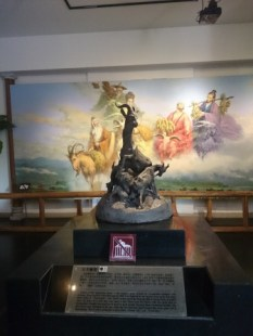 the statue of the five rams