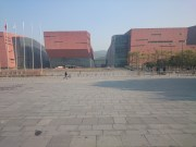 Baiyun international convention centre