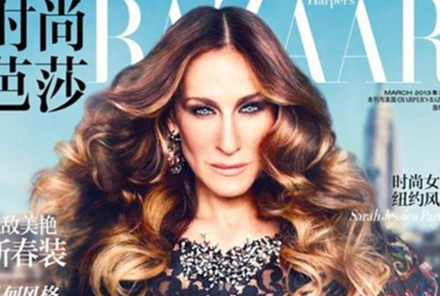 http://www.dailymail.co.uk/tvshowbiz/article-2281972/Whats-happened-Sarah-Jessica-Parker-Star-unrecognisable-startling-magazine-cover-airbrushing.html