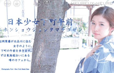 http://www.hirata-office.jp/topic/matsuoka_mayu/nihon/01.html